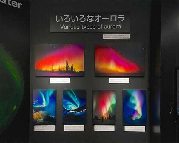 「Kaleido®」シリーズの色再現力で描き出す、 オーロラの透き通るような神秘の輝き